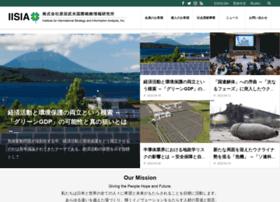 haradatakeo.com