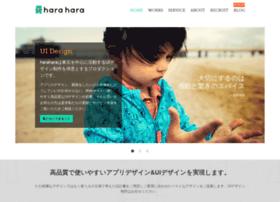 harahara.org