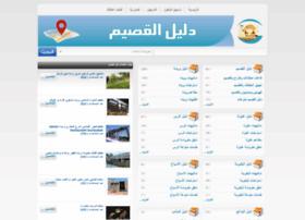 haraj-qassim.com