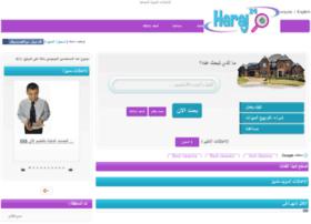haraj24.info