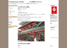 harajuku-ss.com