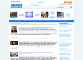 harakat.net
