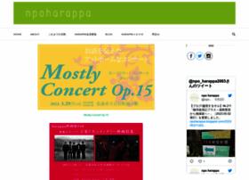 harappa-h.org