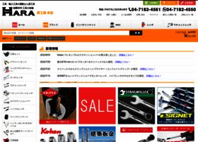 haratool.jp
