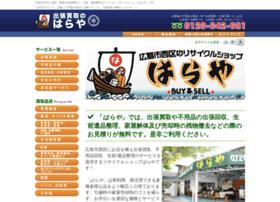 haraya-hiroshima.com