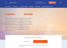 harborspb.ru