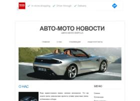 hard-reset.ru