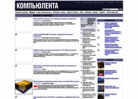 hard.compulenta.ru