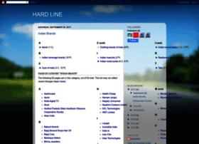 hardintrest.blogspot.in