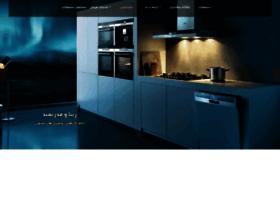 hardstone.ir