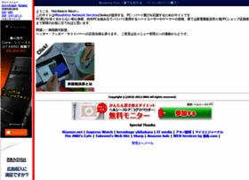 hardware-navi.com