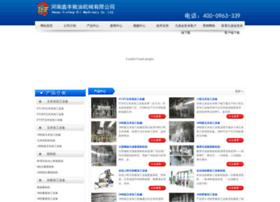 hardware35.com