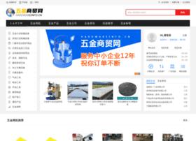 hardwareinfo.cn