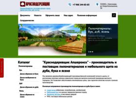 hardwood-ug.ru