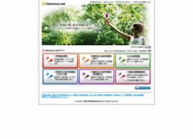 harecoco.net