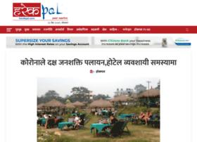 harekpal.com