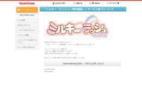 harezora.vector.co.jp