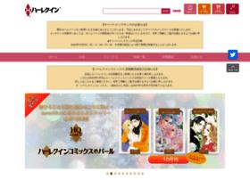 harlequin.co.jp