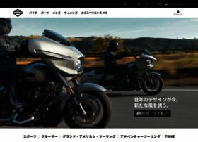 harley-davidson.co.jp