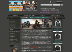 harleyjackets.shop-pro.jp