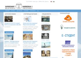 harmonia1.com