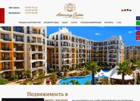 harmony-suites.ru