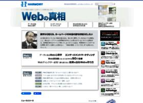 harmony.ne.jp
