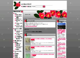 harmonylife.ocnk.net