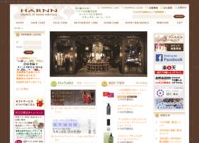 harnn.jp