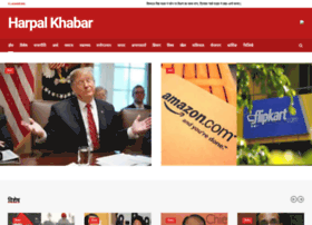 harpalkhabar.com