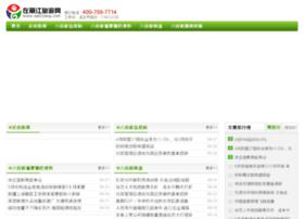 harqe.com