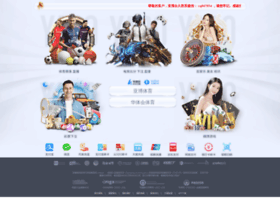 harryipaul.com
