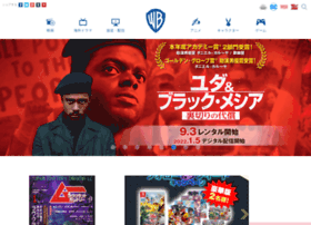 harrypotter.warnerbros.co.jp