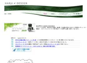 haru-design.jp