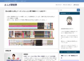 haru-morrokko100.com