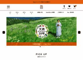 haru-shop.jp
