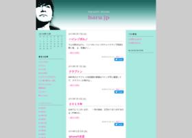 haruichi.air-nifty.com