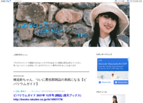 haruka1027.blog.jp