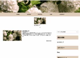 harukasawanobori.com