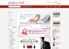 harukastyle.jp