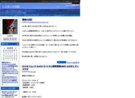 harukunpokemon.diarynote.jp