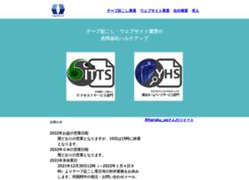 harukup.co.jp
