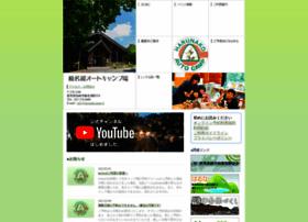 harunakocamp.jp