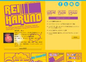harunorei.net
