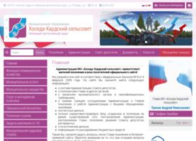 harutanao.ru