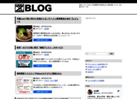 haruzou.com
