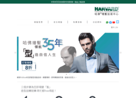 harvardaddhair.com