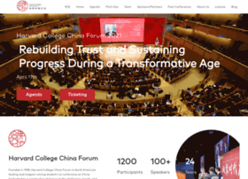 harvardchina.org