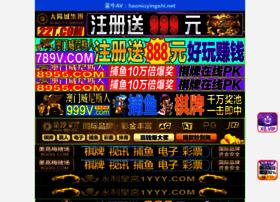 harvestamsterdam.com