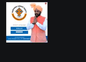 haryanalokhitparty.org